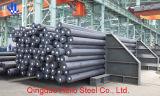 ASTM A36/Q235、Q345b; 1010年; 1020年; JIS S45cのSAE 1026/1045の炭素鋼の丸棒