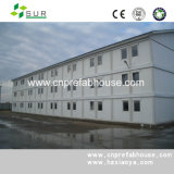 20ft/40ft Prefabricated Container Modular House