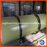 Máquina de granulación rotatoria del fertilizante compuesto