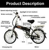 [16-ينش] طيّ مصغّرة درّاجة كهربائيّة