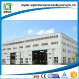 Construction de bâti en acier en métal