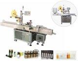 丸ビンのLableingの水平の管の分類機械