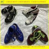 Самые горячие используемые ботинки спорта человека - большой размер