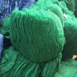 녹색 반대로 새 플라스틱 그물