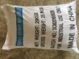 Ferrorus 황산염 Heptahydrate 또는 Monoahydrate 공급 급료의 2017 최신 판매