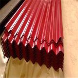 波形の金属板カラー屋根ふきシート