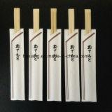 baguettes remplaçables individuellement enveloppées de bambou de 21cm 4.3-4.5mm Tensoge