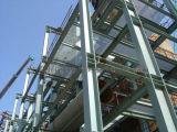 Reja de acero del proyecto de la estructura de acero con alta calidad