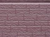 El panel grabado aislado decorativo al aire libre/de interior del compuesto de la espuma de la fachada/PU del metal