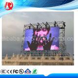 2016년 Hotsale 옥외 풀 컬러 영상 발광 다이오드 표시 또는 광고 스크린 (P10, P16)