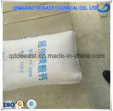 プラント価格のNano炭酸カルシウムの粉