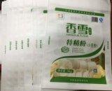 Sac tissé par pp transparent industriel du matériau 25kg d'utiliser-et pp de nourriture pour le riz/farine