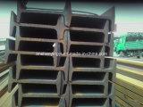 Arten von Steel Section/Profile