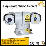 Form-Laser-Kamera des Hoffnung-Wunsch-HD T