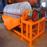 小規模の金の採鉱設備の低価格の磁気分離器