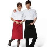 허리 앞치마 중국제 요리