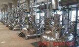 Linha grande automática da evaporação da extração para a erva médica