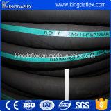 Boyau en caoutchouc de l'eau d'air de couverture à haute pression flexible de tissu