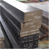 [هيغقوليتي] بلاستيكيّة [موولد] فولاذ ([1.2311/ب20/3كر2مو])