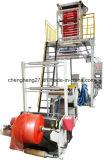 De Blazende Machine van de Film van Chengheng (voor de Zak van het Vest)
