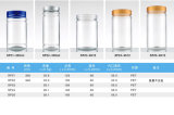 bouteille en plastique d'animal familier transparent de la Heigh-Qualité 1000ml pour la nourriture, casse-croûte, biscuits, empaquetage Nuts