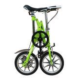 14inch Kohlenstoffstahl-einzelne Geschwindigkeit ein Sekunden-faltendes Fahrrad (YZ-6-14)