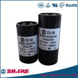 CD60 тип конденсатор старта мотора электролитический с раковиной бакелита
