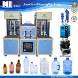 Máquina del moldeo por insuflación de aire comprimido del barril del agua del animal doméstico de 5 galones