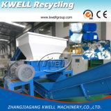 シュレッダーをリサイクルするカートンの二重シャフトの寸断機械か紙くず