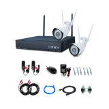 1080P 4CHはP2pホーム使用のための無線CCTV NVRキットを防水する