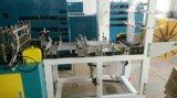 PE de Zelfsluitende Zak die van de Ritssluiting Machine voor Hardware maken (gelijkstroom-BC500)