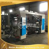 4개의 색깔 더미 유형 Flexographic 인쇄 기계