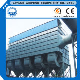 Ciment Industry Bag Filter Dust Collector