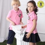 Nuovo uniforme scolastico primario progettato dei bambini per estate