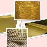 40X40銅の真鍮の網/2mmの黄銅の金網