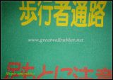 Hoja de goma antirresbaladiza de goma de la estera Gw8004 del mejor paso de la calidad