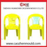 熱い販売するか、またはプラスチック赤ん坊アーム椅子型