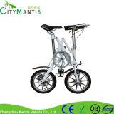 軽量のアルミ合金の小型小型のFoldableバイクの単一の速度