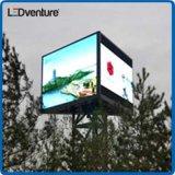 풀 컬러 HD LED 스크린 옥외 광고 의 방수, 높은 광도