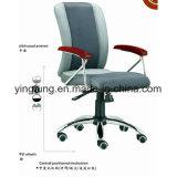 جديدة [دسن وفّيس] كرسي تثبيت هند لأنّ عمليّة بيع (3066-1)