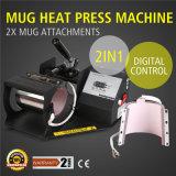 máquina de transferencia de la prensa del calor de la taza de la taza 2in1