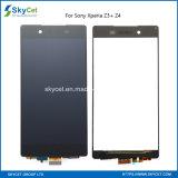 ソニーXperia Z4 LCDのための元のLCD表示のタッチ画面