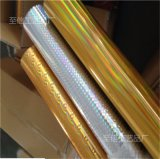 رقيقة معدنيّة حارّ يختم لف نوع نوع ذهب وفضة حرارة [ترنسفر ببر], [640مّ120م/رولّ]