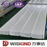 Yx25-205-820波形の鋼板か電流を通された鋼板