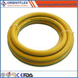 Flexible gelbe Farbe mit niedriger Preis Belüftung-Luft-Schlauch