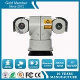 300mの夜間視界3WレーザーおよびIR PTZ CCTVのカメラ(YC-HD-TL-3W)