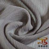 50d 100% Polyester Tissu en Crêpes Tissu en Polyester Tissu en Chiffon pour Femmes Robe