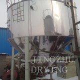 Grand dessiccateur de granulation de jet de pression de série de Ypg