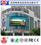 방수 높은 광도 P5 HD 옥외 광고 LED 스크린 전시