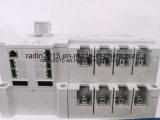 Commutateur automatique de transfert de la série RDS3, inverseur motorisé